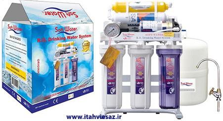 نحوه خرید دستگاه تصفیه آب پایه دار سافت واتر